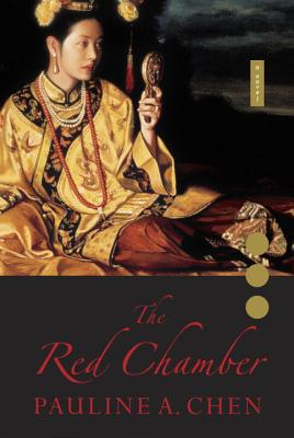 The Red Chamber Cover Image