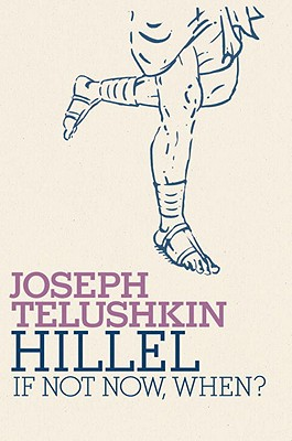 Hillel Cover