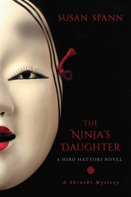 The Ninja's Daughter: A Hiro Hattori Novel Cover Image
