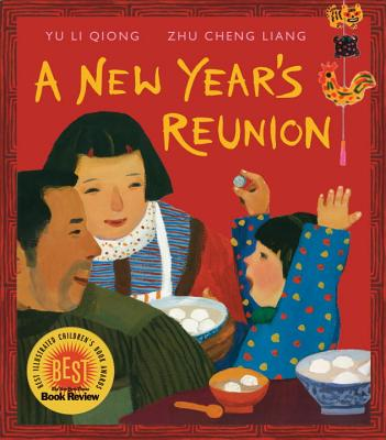 A New Year's Reunion Cover