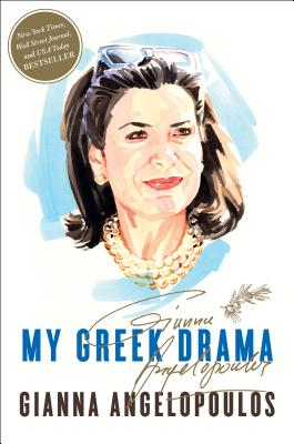 My Greek Drama Cover