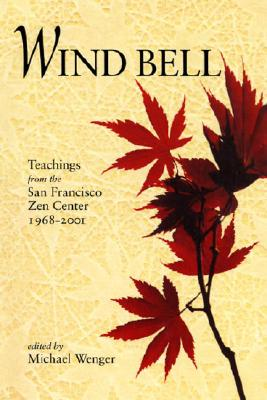 Cover for Wind Bell