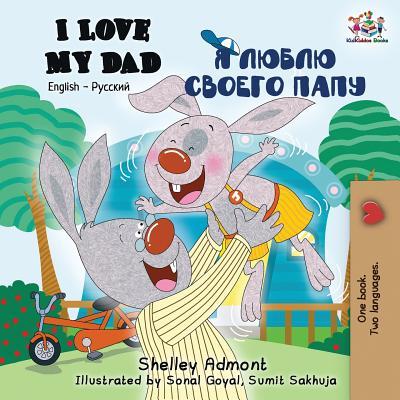 I Love My Dad: English Russian Bilingual Book (English Russian Bilingual Collection) Cover Image