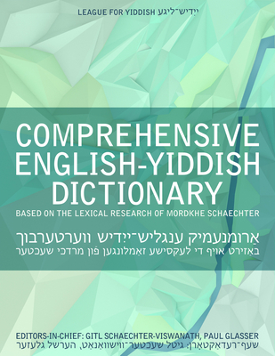 Comprehensive English-Yiddish Dictionary Cover Image