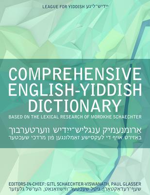 Comprehensive English-Yiddish Dictionary Cover Image