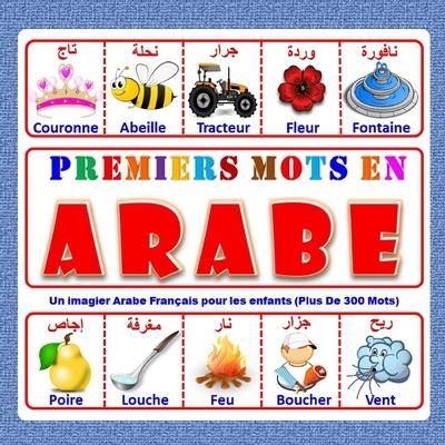 Premiers Mots En Arabe: Un imagier Arabe Français pour les enfants (Plus De 300 Mots)à partir de 4 ans Cover Image
