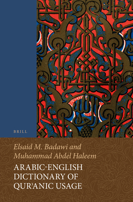 Arabic-English Dictionary of Qurʾanic Usage Cover Image