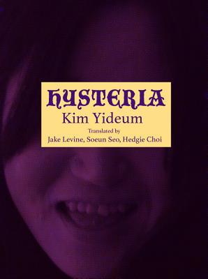 Hysteria Cover Image