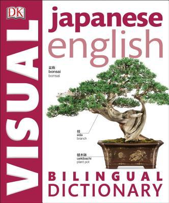 Japanese English Bilingual Visual Dictionary (DK Visual Dictionaries) Cover Image