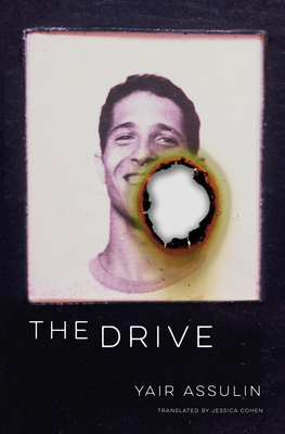 Cover for The Drive