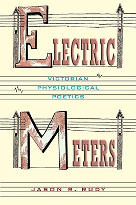 Cover for Electric Meters