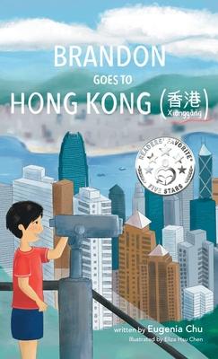 Brandon Goes to Hong Kong (Xiānggǎng 香港) Cover Image