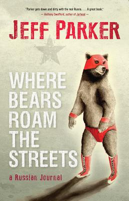 Where Bears Roam The Streets book cover