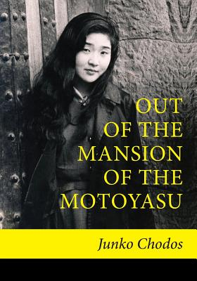 Out of the Mansion of the Motoyasu Cover Image