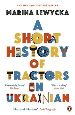 Cover for Short History of Tractors in Ukrainian