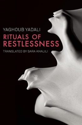 Rituals of Restlessness Cover Image