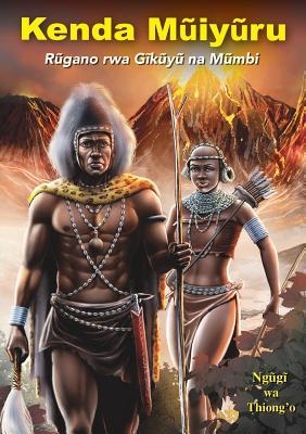 Kenda Mũiyũru: Rũgano rwa Gĩkũyũ na Mũmbi Cover Image