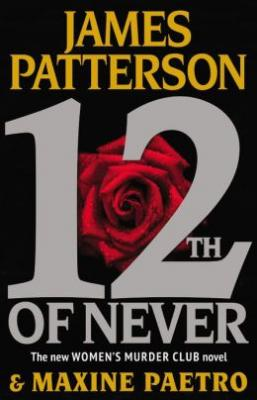 12th of Never Cover