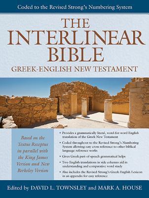 Interlinear New Testament-PR-KJV/OE Cover Image