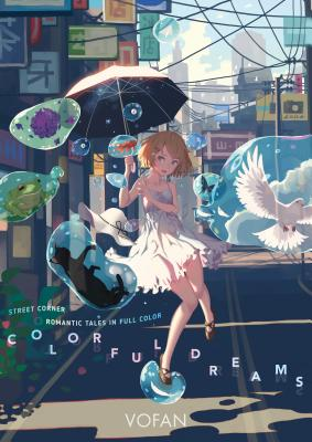 Colorful Dreams Cover Image