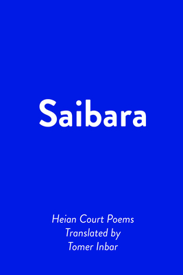 Cover for Saibara