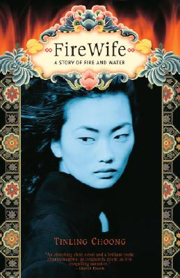 Firewife Cover
