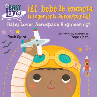 ¡Al bebé le encanta la ingeniería aeroespacial! (Baby Loves Science) Cover Image