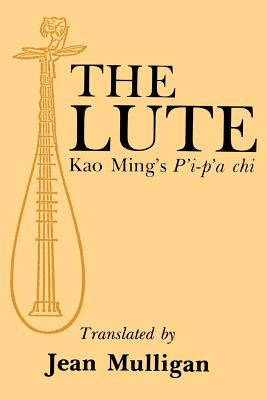 Cover for The Lute