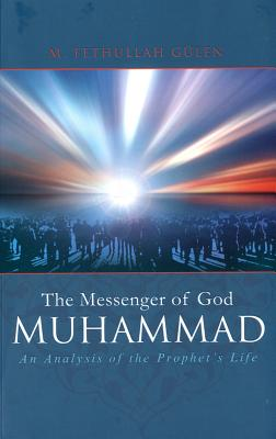 Cover for The Messenger of God Muhammad