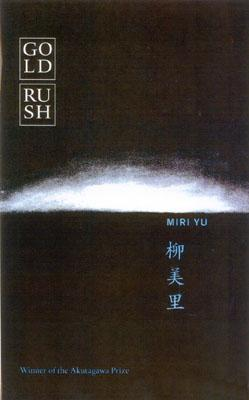Gold Rush Cover Image