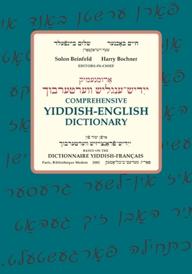 Comprehensive Yiddish-English Dictionary Cover