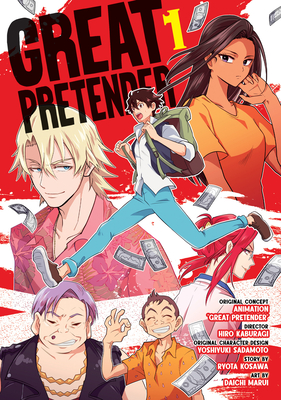 GREAT PRETENDER Vol. 1 Cover Image