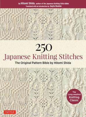 250 Japanese Knitting Stitches: The Original Pattern Bible by Hitomi Shida Cover Image