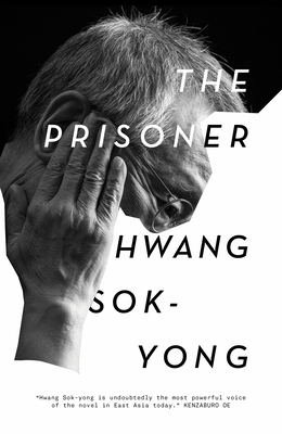 The Prisoner: A Memoir Cover Image