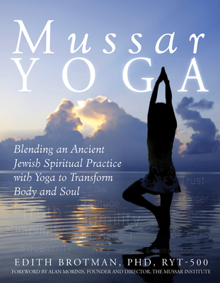 Cover for Mussar Yoga