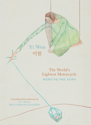 Cover for The World's Lightest Motorcycle