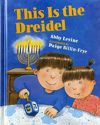 This Is the Dreidel Cover
