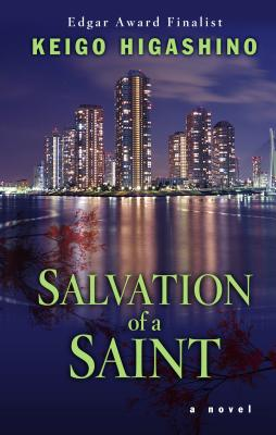 Salvation of a Saint Cover Image