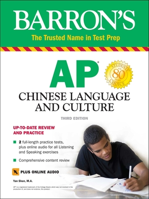 AP Chinese Language and Culture + Online Audio (Barron's Test Prep) Cover Image