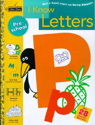 I Know Letters (Preschool) (Step Ahead Golden Books Workbooks) Cover Image