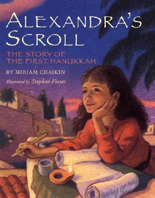 Alexandra's Scroll Cover