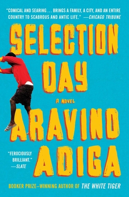 Selection Day: A Novel Cover Image