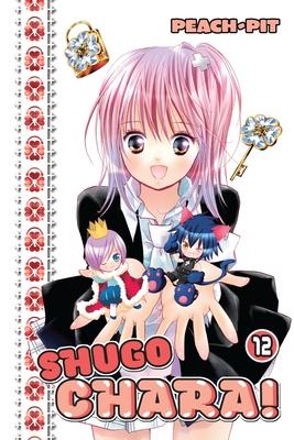 Shugo Chara 12 Cover
