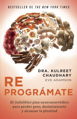 Reprogramate: (Spanish-language edition of The Prime) Cover Image