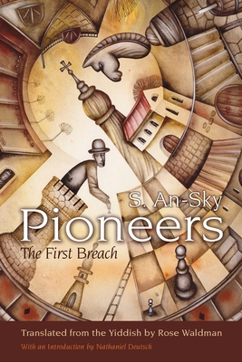 Cover for Pioneers