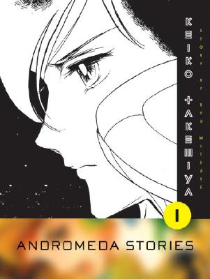 Andromeda Stories Volume 1 Cover