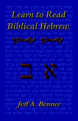 Learn Biblical Hebrew: A Guide to Learning the Hebrew Alphabet, Vocabulary and Sentence Structure of the Hebrew Bible Cover Image