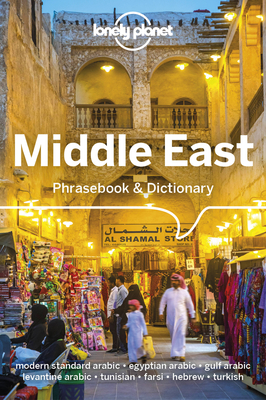 Lonely Planet Middle East Phrasebook & Dictionary 3 Cover Image