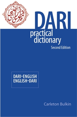 Dari-English/English-Dari Practical Dictionary, Second Edition Cover Image
