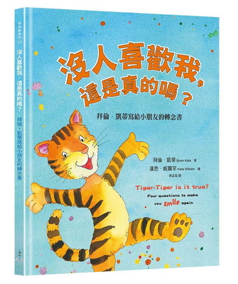 Tiger-Tiger, Is It True? Cover Image